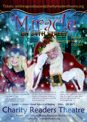 Charity Readers Theatre to Present Christmas Classic MIRACLE ON 34TH STREET at International School of Beijing