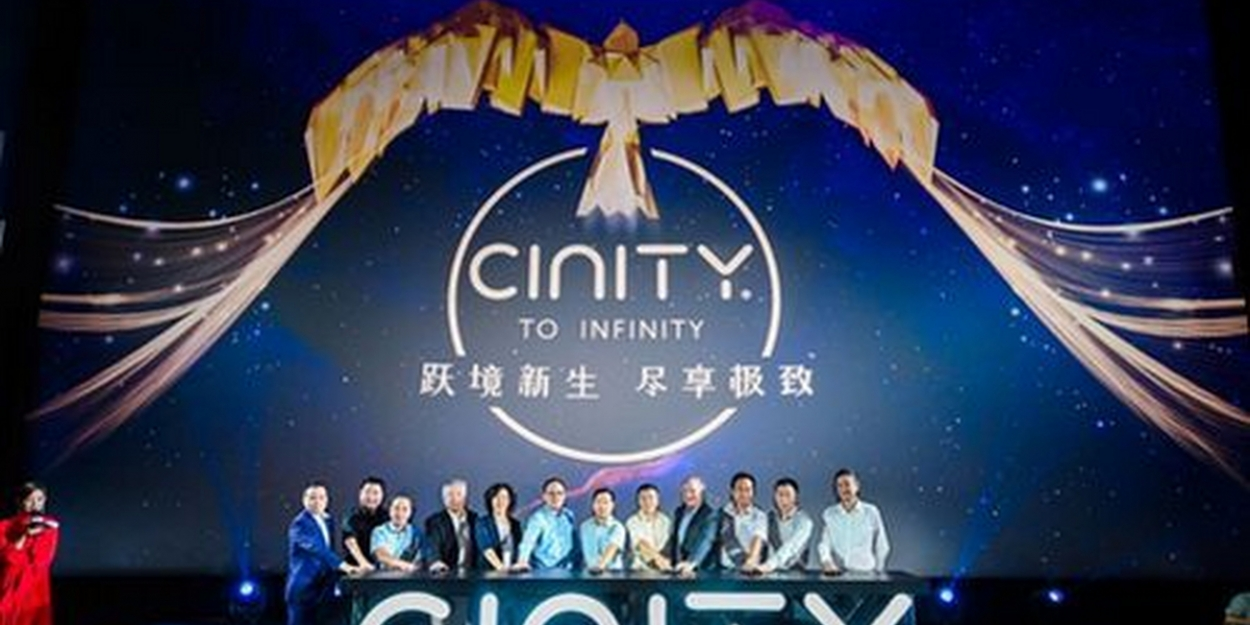 Huaxia Film Debuts CINITY With Ang Lee's 'Gemini Man