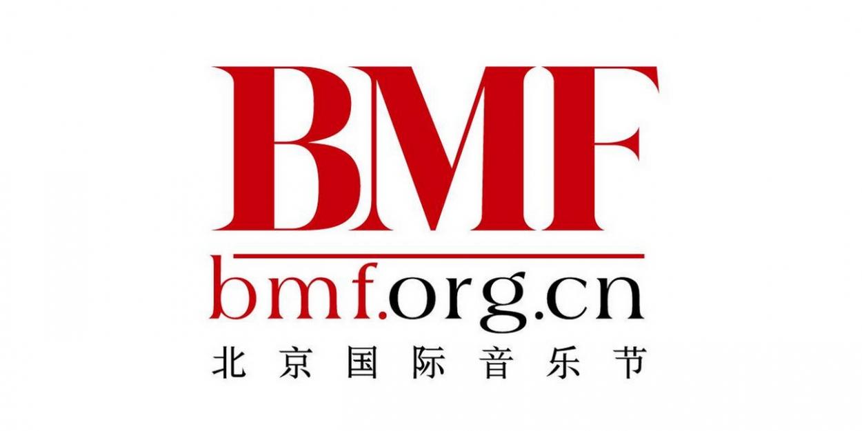 The 22nd Beijing Music Festival Presents Unique Music