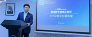 Hong Kong Digital Asset Exchange Launches First NFT Trading Platform in Hong Kong Photo