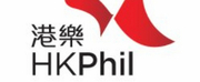 Hong Kong Philharmonic Reviews Virus Safety Measures After Musician Tests Positive Photo