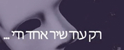 VIDEO: Isaac Sutton Sings Hebrew Version of Till I Hear You Sing