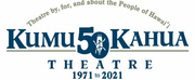 Island Insurance Buys The House At Kumu Kahua Theatre Photo
