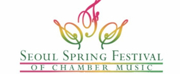 Seoul Spring Festival of Chamber Music Will Return in May 2021 Photo