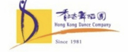 Hong Kong Dance Company Announces Promotions Of Two Senior Artistic and Executive Staff Me Photo