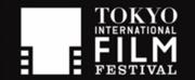15th Asian Film Awards Winners Announced