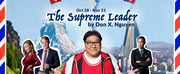 World Premiere of THE SUPREME LEADER to be Presented at Dallas Theater Center