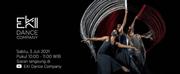 BWW Feature: CERITA DARI MANGGARAI at EKI DANCE COMPANY