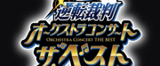 Tokyo Philharmonic Orchestra Will Perform an ACE ATTORNEY Concert Photo