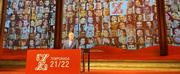 El Teatro de la Zarzuela presenta su Temporada 2021/2022 Photo