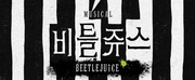 Poster Art Revealed for South Korean Production of BEETLEJUICE Photo