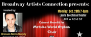 Antoine L. Smith, Ian Knauer, Shonica Gooden Join BAC Benefit For Matsiko World Orphan Choir