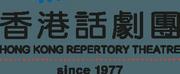HK Rep Will Re-Run LE PERE Photo