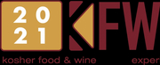 KOSHER FOOD AND WINE EXPERIENCE is Open to All in 2021 Photo