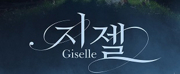 The Universal Ballet Company Will Perform GISELLE This Month