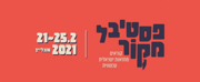 Haifa Theater Announces its First Reading Festival Photo