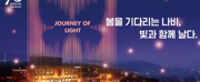 National Theater of Korea Presents THE JOURNEY OF LIGHTS Photo