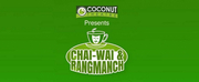 Coconut Theatre Presents CHAI-WAI & RANGMACH 2020 Photo
