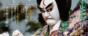 Bunraku Performances in September Resume at National Theatre Photo