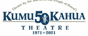 Kumu Kahua Theatre and Bamboo Ridge Press Announce The Winner Of The August 2021 Go Try Pl