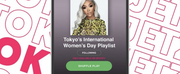 Tokyo Jetz Celebrates International Womens Day With Curated Spotify Playlist Photo