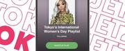 Tokyo Jetz Celebrates International Womens Day With Curated Spotify Playlist Photo
