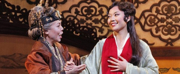 SF Opera Presents OPERA FOR OUR TIME Photo