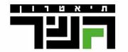Gesher Theater Goes Digital, Posting Israeli Plays on Facebook Weekly Photo