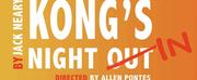 Main Street Theatre Works Will Host KONGS NIGHT IN Photo