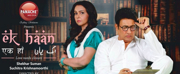 BWW Previews: SHEKHAR SUMAN & SUCHITRA KRISHNAMOORTI In Ek Haan