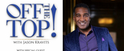 Norm Lewis to Join Performance of OFF THE TOP! WITH JASON KRAVITS at Birdland