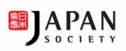 Japan Society Presents JS-ENCORE Video Performance Series