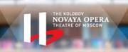 OperaVision to Stream The Kolobov Novaya Opera Theatre of Moscows IL PIRATA Photo