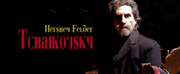 Porchlight Music Theatre Partners With Hershey Felder For TCHAIKOVSKY Photo