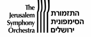 Jerusalem Symphony Orchestra Holds First Concert Since the Health Crisis Photo