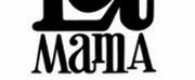 La MaMa Experimental Theatre Club Awarded $1 Million Grant by The Diamonstein-Spielvogel Foundation