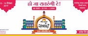 Samvadi Festival Returns For 6th Edition