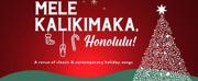 Diamond Head Theatre Announces Christmas Show, MELE KALIKIMAKA, HONOLULU! Photo