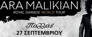 ARA MALIKIAN to Rock the Pallas Theater