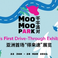 Singapore Chinese Cultural Centre Presents MOO MOO PARK Photo