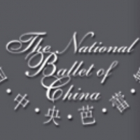 National Ballet of China Presents Three Upcoming Performances at the Shanghai Orient Photo