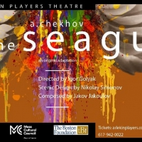 Arlekin Players Theatre Takes A New Look Chekhov's THE SEAGULL
