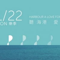 Hong Kong Philharmonic Orchestra Announces its 2021/22 Season Line-Up Photo