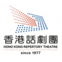 Hong Kong Repertory Theatre Announces 2021-22 Season Photo