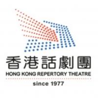 Hong Kong Repertory Theatre Announces 2021-22 Season Photo