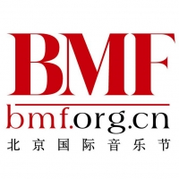 Beijing Music Festival Will Close With a Concert Featuring Five Young Musicians Photo