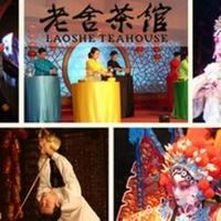 Beijing Folk Art Performance Plays Daily at Lao She Teahouse Photo