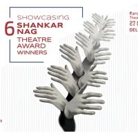 Ranga Shankara Theatre Festival Kicks Off Today Photo
