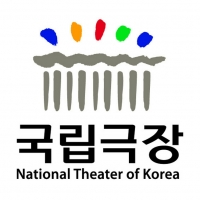 National Theater Company of Korea Announces Barrier-Free Theater and Plans to Reduce  Photo