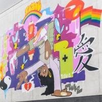 Birmingham Hippodrome Unveils New Mural Photo